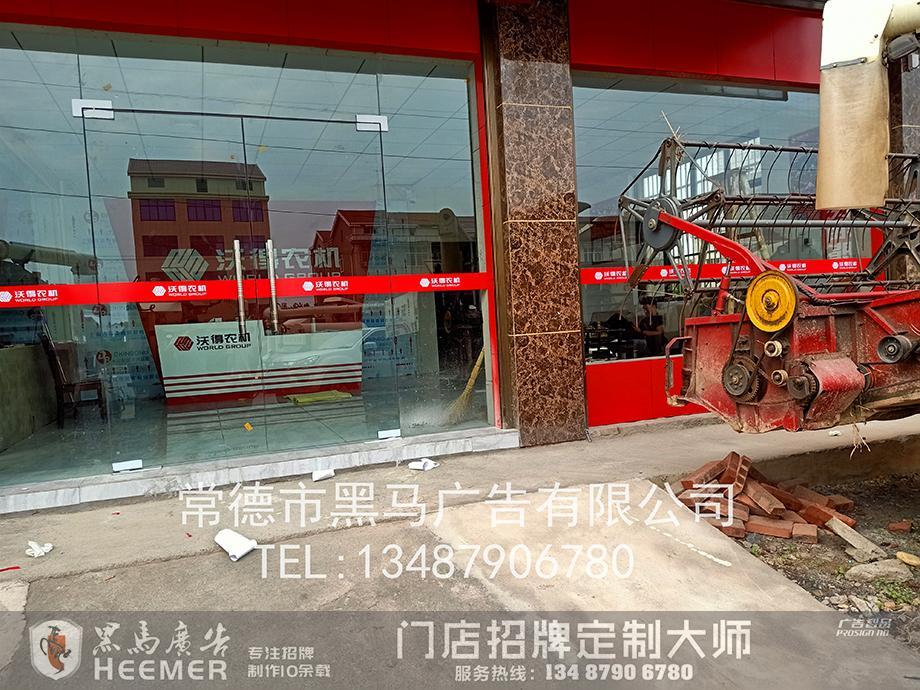 微信圖片_20200528084612.jpg