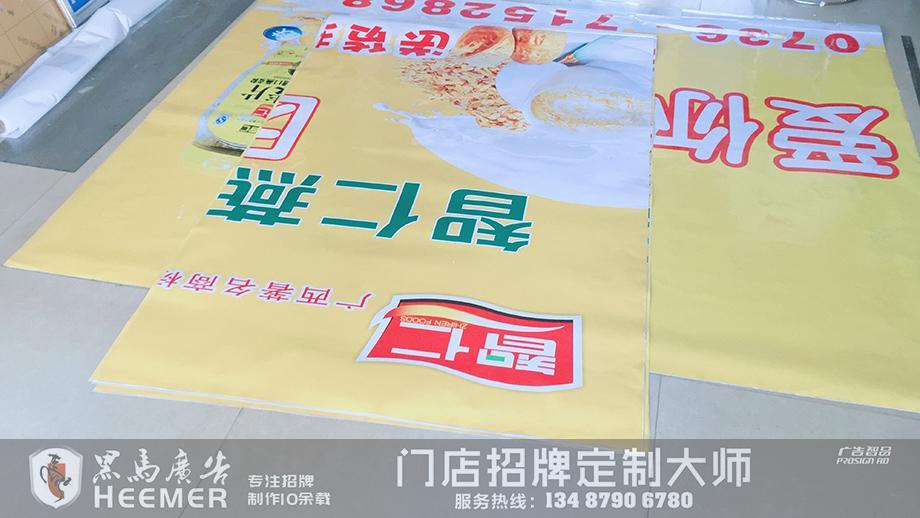智仁燕麥車身廣告05.jpg